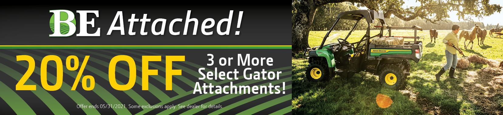 20% off 3 or more select gator attachments